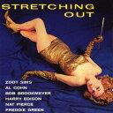 艺人名: Z - ストレッチング・アウト[CD] / ズート・シムズ&ボブ・ブルックマイヤー