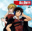 ALL OUT!! ラジオ 翔也と勇人のトークアウト!! Vol.1[CD] / ラジオCD (千葉翔也、安達勇人)