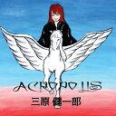 ACROPOLIS[CD] / ...