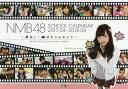 '17-18 NMB48スクールカレンダ[本/雑誌] (カレンダー) / 東 由樹 フォト