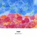 CD - page[CD] / あいまいネイビー