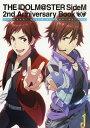 アイドルマスターSideM 2ndアニバーサリーブック[本/雑誌] (単行本・ムック) / KADOKAWA