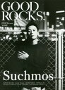 樂天商城 - GOOD ROCKS! GOOD MUSIC CULTURE MAGAZINE Vol.82[本/雑誌] / ロックスエンタテインメント