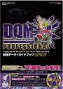 """ドラゴンクエストモンスターズ ジョーカー3 プロフェッショナル 最強データ+ガイドブック for """"PRO"""" (SE-MOOK)[本/雑誌] (単行本・ムック) / スクウェア・エニックス"""