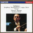 Composer: A Line - UHQCD DENON Classics BEST シューベルト: 交響曲第9番 ハ長調≪グレイト≫ [UHQCD][CD] / オトマール・スウィトナー (指揮)、ベルリン・シュターツカペレ