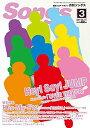 月刊Songs (月刊ソングス) 2017年3月号 【表紙】 Hey!Say!JUMP[本/雑誌] (雑誌) / ドレミ楽譜出版社