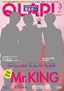 QLAP! (クラップ) 2017年3月号 【表紙】 Mr.KING[本/雑誌] (雑誌) / 音楽と人