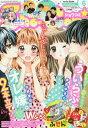 Sho-Comi(少女コミック) 2017年3/5号 【付録】 『ういらぶ。 -初々しい恋のおはなし