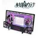 【アルマビアンカ】少女革命ウテナ アクリル万年カレンダー[グッズ]