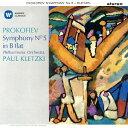 Composer: Ha Line - プロコフィエフ: 交響曲第5番 [UHQCD][CD] / パウル・クレツキ (指揮)