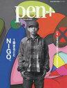 pen+ まるごと一冊NIGO (MEDIA HOUSE MOOK)[本/雑誌] (単行本・ムック) / CCCメディア