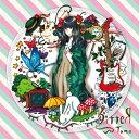 BITTER[CD] / Tama