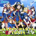 『ラブライブ! サンシャイン!!』3rdシングル: HAPPY PARTY TRAIN [CD+DVD][CD] / Aqours