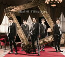 I'll be there [通常盤][CD] / 嵐