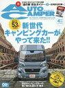 オートキャンパー 2017年4月号[本/雑誌] (雑誌) / 八重洲出版