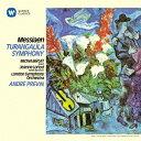 交响曲 - メシアン: トゥーランガリラ交響曲 [UHQCD][CD] / アンドレ・プレヴィン (指揮)