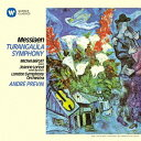 Composer: A Line - メシアン: トゥーランガリラ交響曲 [UHQCD][CD] / アンドレ・プレヴィン (指揮)
