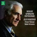 作曲家名: Sa行 - ベルリオーズ: 幻想交響曲 [UHQCD][CD] / ジャン・マルティノン (指揮)