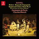 作曲家名: Sa行 - ラヴェル: ボレロ、スペイン狂詩曲、「ダフニスとクロエ」組曲第2番 [UHQCD][CD] / シャルル・ミュンシュ (指揮)
