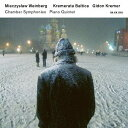 Composer: Ka Line - ヴァインベルク: 室内交響曲 第1番-第4番、ピアノ五重奏曲[CD] / ギドン・クレーメル