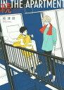 続 IN THE APARTMENT (H&C Comics ihr HertZシリーズ)[本/雑誌] (コミックス) / 絵津鼓/著