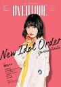 OVERTURE No.10 【表紙】 平手友梨奈 (欅坂46)[本/雑誌] / 徳間書店