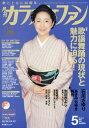 月刊カラオケファン 2017年5月号 【表紙】 石川さゆり 【付録】 CD[本/雑誌] (雑誌) / ミューズ