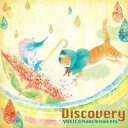 藝人名: Y - Discovery[CD] / YUKIE & Nanclenaicers