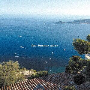 バー・ブエノスアイレス 〜地中海と室内楽〜[CD] / オムニバス