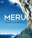MERU/メルー スペシャル・エディション [完全初回限定生産][Blu-ray] / 洋画 (ドキュメンタリー)