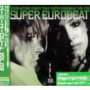 艺人名: V - スーパーユーロビート VOL.159[CD] / オムニバス