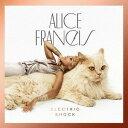 ELECTRIC SHOCK[CD] / アリス・フランシス