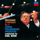 作曲家名: Ka行 - ブルックナー: 交響曲 第4番「ロマンティック」 [SHM-CD][CD] / カール・ベーム (指揮)