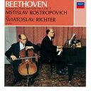 作曲家名: Ma行 - ベートーヴェン: チェロ・ソナタ第1番・第3番・第5番 [SHM-CD][CD] / ムスティスラフ・ロストロポーヴィチ (チェロ)