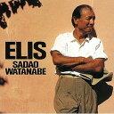 ELIS [SHM-CD] [限定盤/廉価盤][CD] / 渡辺貞夫