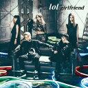 boyfriend / girlfriend CD / lol