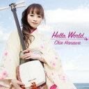 艺人名: C - Hello World.[CD] / はなわちえ