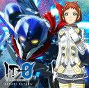 オリジナルアニメ『ID-0』OP主題歌: ID-0 アニメ盤...