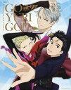「ユーリ!!!onICE」公式ファンブック GO YURI ...