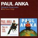 艺人名: P - スウィングス・フォー・ヤング・ラヴァーズ + マイ・ハート・シングス + 6ボーナストラックス[CD] / ポール・アンカ