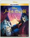 ノートルダムの鐘 MovieNEX [Blu-ray+DVD][Blu-ray] / ディズニー