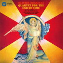 作曲家名: A行 - メシアン: 世の終わりのための四重奏曲、黒つぐみ [UHQCD][CD] / エリック・グリューエンバーグ