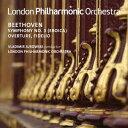 作曲家名: Ka行 - ベートーヴェン: 交響曲 第3番[CD] / クラシックオムニバス