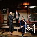 艺人名: K - 仮音源 -DEMO-[CD] / 仮BAND