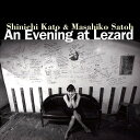 艺人名: S - An Evening at Lezard[CD] / 加藤真一&佐藤允彦