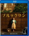 ブルックリン [廉価版][Blu-ray] / 洋画