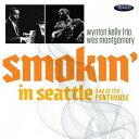 藝人名: W - スモーキン・イン・シアトル - ライヴ・アット・ザ・ペントハウス 1966[CD] / ウエス・モンゴメリー - ウィントン・ケリー・トリオ