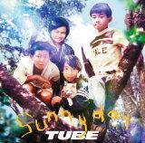sunny day[CD] / TUBE