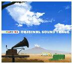 TVアニメ『けものフレンズ』オリジナルサウンドトラック[CD] / アニメサントラ (音楽: 立山秋航)