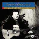 バッハ: ソナタ BWV1001 1003 & 1005 [UHQCD][CD] / マヌエル・バルエコ (ギター)